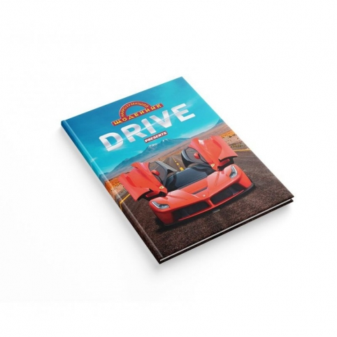 Дневник ученический умный твердая обкл (п), Drive, 1В1932