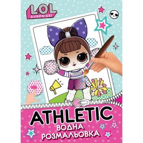 """Водная раскраска """"LOL Athletic """", ТМ""""YES"""" рис. 1"""