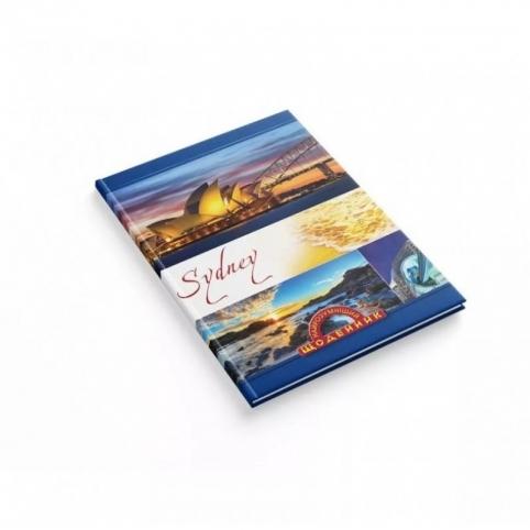Щоденник учнівський Найрозумніший тверда обкл (п), Австралія