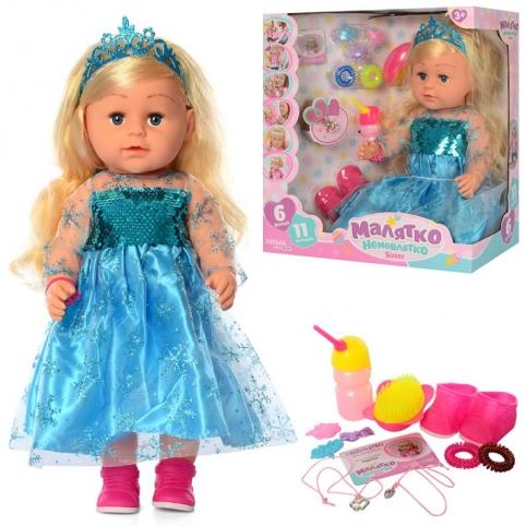 Кукла шарнирная Малятко BLS007I-S-UA