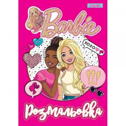 "Розмальовка А4 1Вересня ""Barbie 8"", 12 стор."
