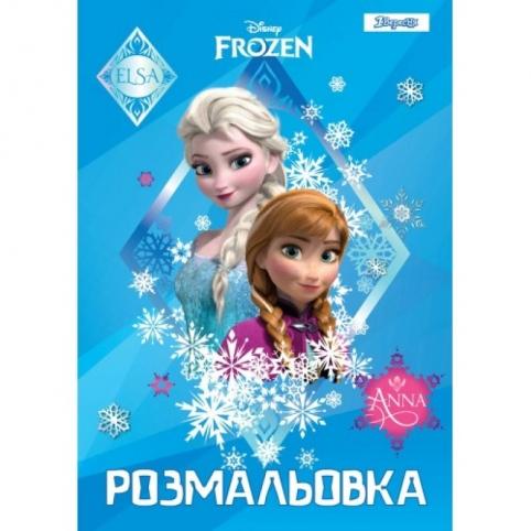 """Раскраска А4 1Вересня """"Frozen 7"""""""