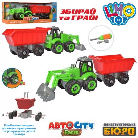 Конструктор KB 063 (36шт) на шурупах, трактор-бульдозер с приц.41см,отвертка,в кор-ке,46,5-17-12,5см рис. 1