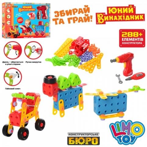 Конструктор KB 039 на шурупах, транспорт, 54 мод., 288 дет