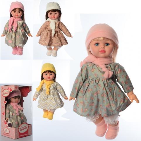 Кукла M 4016-2 UA (24шт) 39см,мягконабивн,муз(укр), песня,4вида,бат(табл),разоб,в кор-ке, 20-40-16см рис. 1