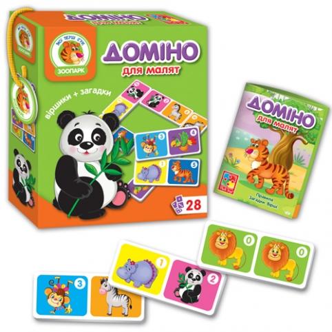 """Гра настільна """"Доміно. Зоопарк"""" VT2100-04 рис. 1"""