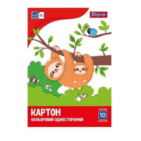 Набір кол. картону одностороннього 1Вересня А4 (10 арк.)