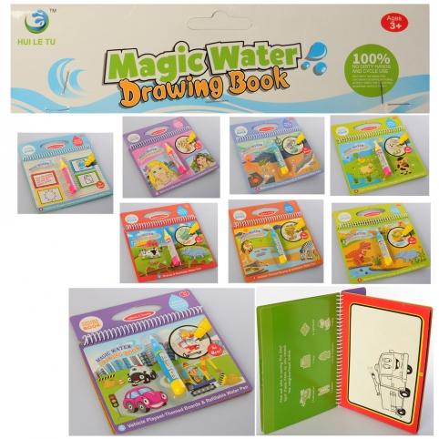 Книжка LT3955-6-7-8-9-60-61-62-1 (120шт) для рисования водой, 19-16см, 8видов, в кульке, 22-23-1,5см рис. 1