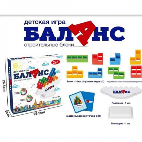 Игра 1111-77R (48шт) Баланс, 16 блоков, карточка, подставка, в кор-ке, 27-26,5-5см рис. 1
