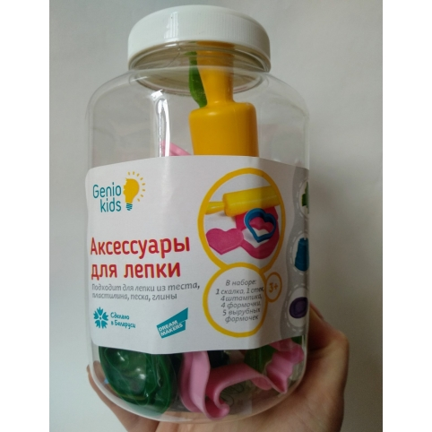 Набор аксессуаров для лепки Genio kids 10*10*16см
