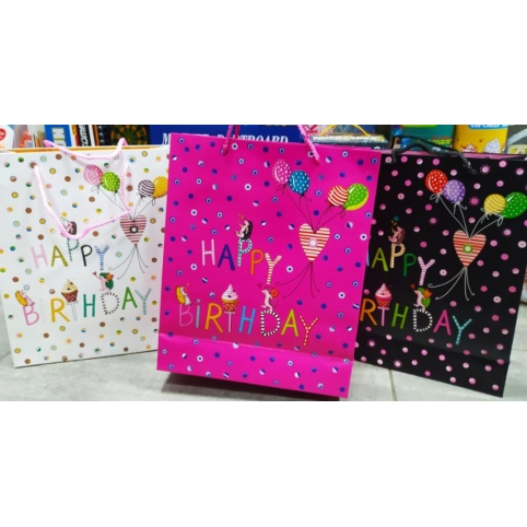 Пакет картон 200 грм, С Днем рождения (139)