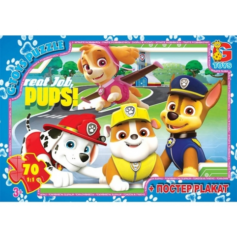 Пазли ТМ G-Toys Із Серії Paw Patrol Цуценячий Патруль 70 Елементів PW0841