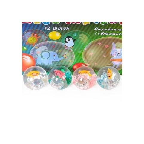 Мяч 55см BT-JB-0044 Попрыгунчик Свет + Рыбка