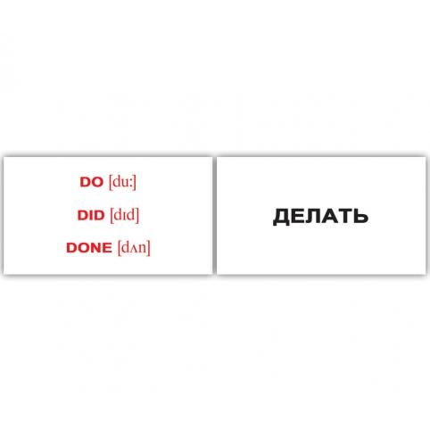 Карточки Irregular verbs/Неправильные глаголы МИНИ (анг./рус.яз.) купить Киев Ук