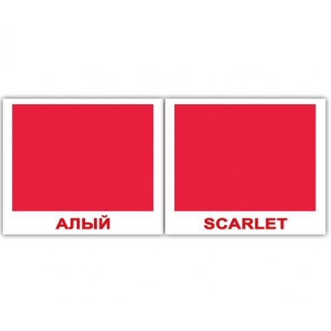 Карточки домана-мини Цвета/Colors Алый
