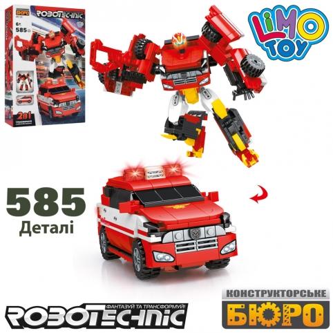 """Конструктор Limo Toy KB 165 """"Пожарная машина + робот 2в1"""" 585 деталей"""
