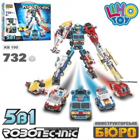 Конструктор KB 190 трансформер 5в1 робот+транспорт, 732 детали