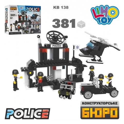 Конструктор KB 138 полиция, здание 381дет