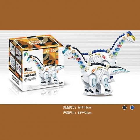 Інтерактивна тварина Динозавр з спецефектами 22121