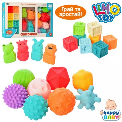 Игровой набор для купания Сенсорики Limo Toy HB 0011