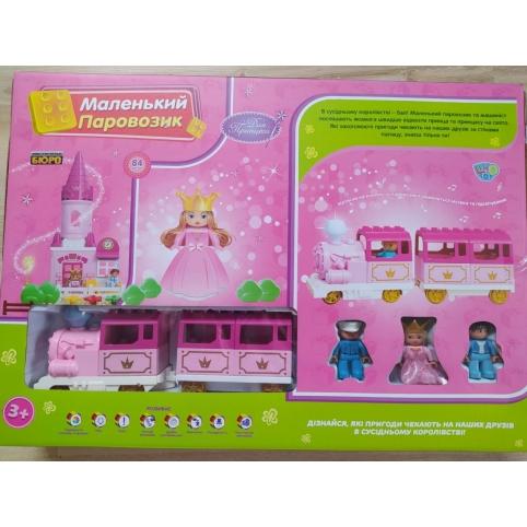 Конструктор Limo Toy M 0444 U/R Железная дорога