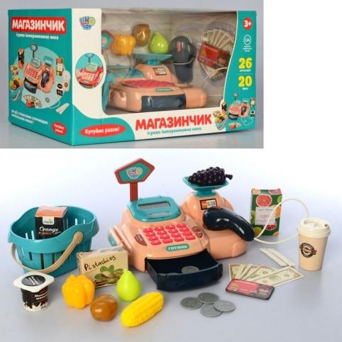 Кассовый аппарат Limo Toy (M 4323 I UA)