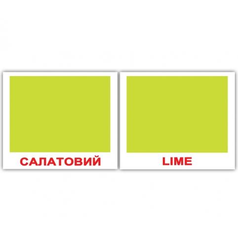 Картки Домана Кольори/Colors МІНІ укр. та анг. мова купити Київ Україна