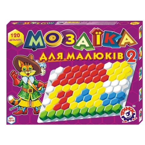 Мозайка для малышей №2 ТехноК арт.2216 купить Киев Украина