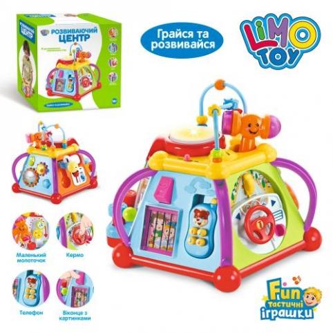 Развивающий центр Limo Toy Мультибокс Логика 806