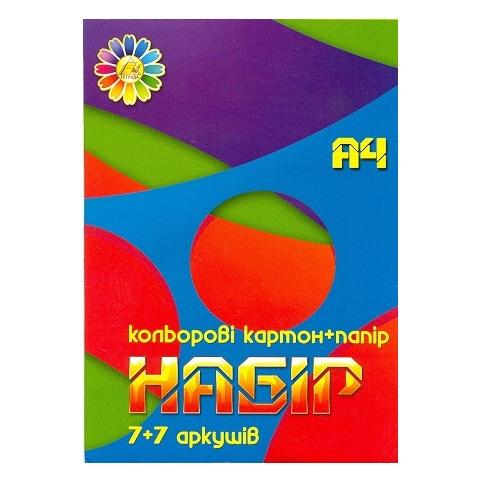 Набор цветного картона и бумаги А4 7 + 7 листов Тетрада Ш-2397