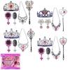 Набор бижутерии 5394041 (96шт2) 4 вида,диадема,ожерелье,серьги,волш.палочка в кор.29*23*5см рис. 1