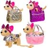 Мягкая игрушка BL-124 (24шт2) муз собачка в сумочке, 3 вида, р-р игрушки-29*10*25см, р-р сумки-22*1 рис. 1