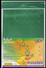 Папір кольоровий голографічний, А4, 8 арк.-8 кольорів рис. 1