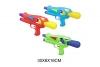 Водный пистолет 005 (180шт2) 3 цвета, в пакете 30*16*6см рис. 1