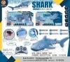Животное батар. ру 606-6 (18шт) Акула, поворот на 360:, реалистичные движенья, в кор. 38*17*20см рис. 1
