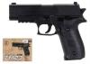 Пистолет металл ZM23 с пульками