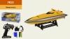 Радиоуправляемая игрушка катер / лодка Double Horse 7013 на пульте управления