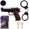 Полицейский набор HSY-120 (96шт/2) пистолет,метал.наручники,на планшетке 26*17*3см
