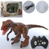 Динозавр на радіоуправлінні 2,4 G (8002S)