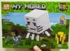 """Конструктор """"Minecraft""""    (63051)"""