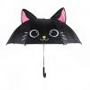 Зонтик  детский животные 60 см (UM52610)