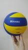 Мяч волейбольный № 5 VB2113