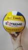Мяч волейбольный VB2113 №5, PVC, 300 грамм