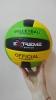 М'яч волейбольний VB2113 Extreme Motion, №5, PVC, 300 грам