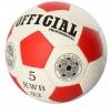 М'яч футбольний OFFICIAL 2500-201