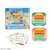 Игровой набор Память (8808-1)