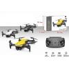 Квадрокоптер LH-X41WF-200 радіокер., акум., камера, запасні лопасті, USB, світло, кор., 27-18,5-7 см рис. 1