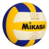 М'яч волейбольний 1160AB
