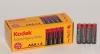 Батарейки Kodak Extra AAА/4 /60/ рис. 1