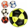 Мяч футбольный размер 5 (MS 1771)